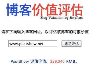0224_blogvaluation
