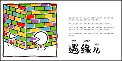 060217_fengwomei2