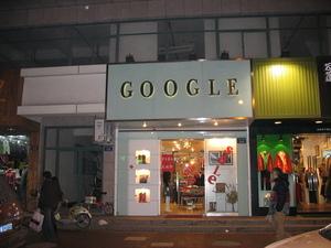 0302_googleshop