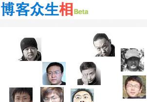 0306_blogface
