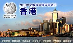 0318_hkwiki