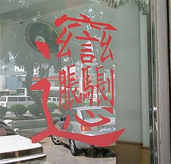 0321_biangbiang