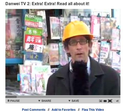 Danwei_tv_2