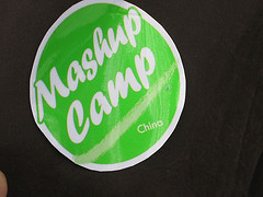 Mashup_camp_china