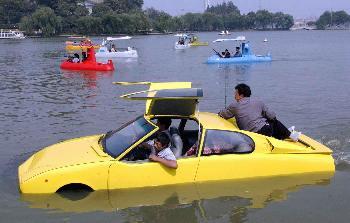 Water_car