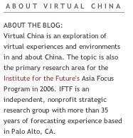 Virtual_china_english