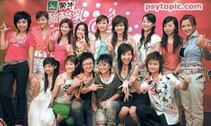 060531_psytopic1