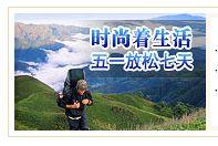 Baidu_may_1