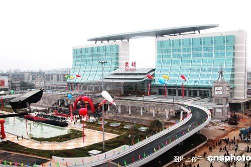 Kunming_station