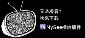 Mysee_2