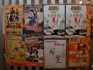 20060621_zhengzhougames