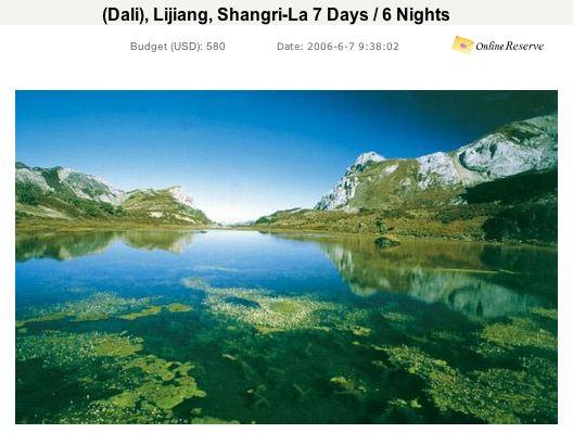 Shangri_la_3