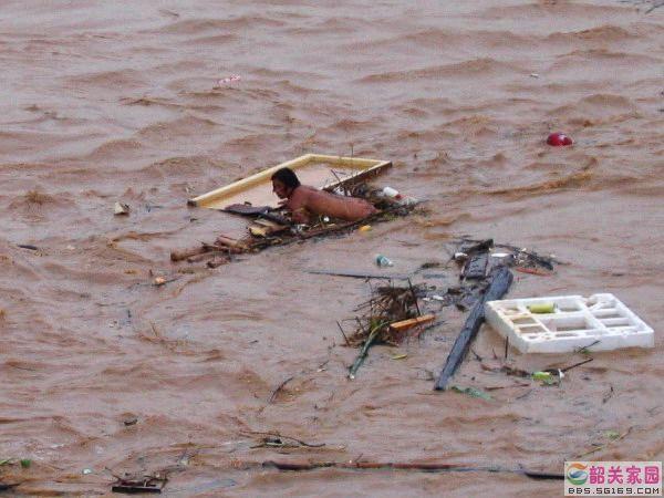 Shaoguan_floods_2