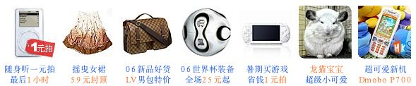Taobao_array