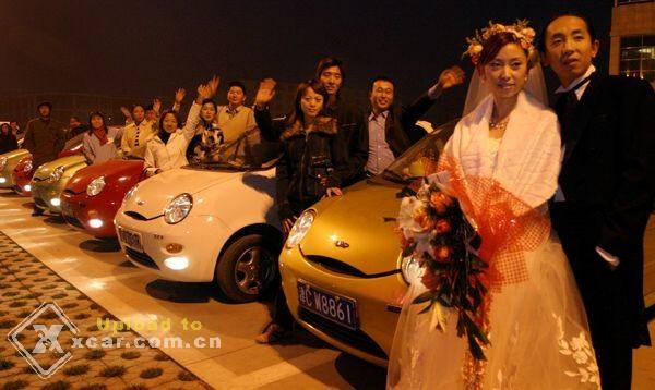 Chery_owner_wedding_1