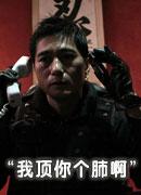 20061104_dingfei