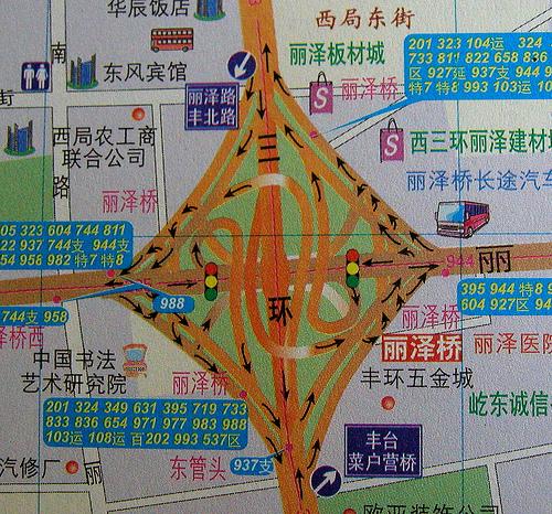 Rania_map