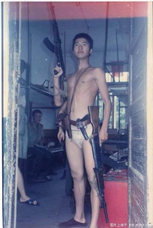 underpants_gun