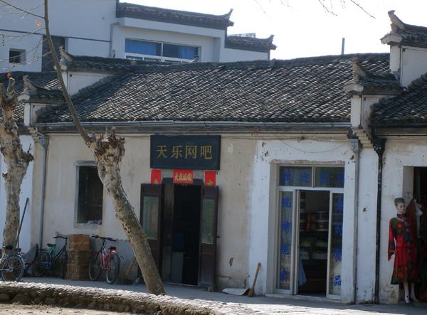 20060103_hongcun