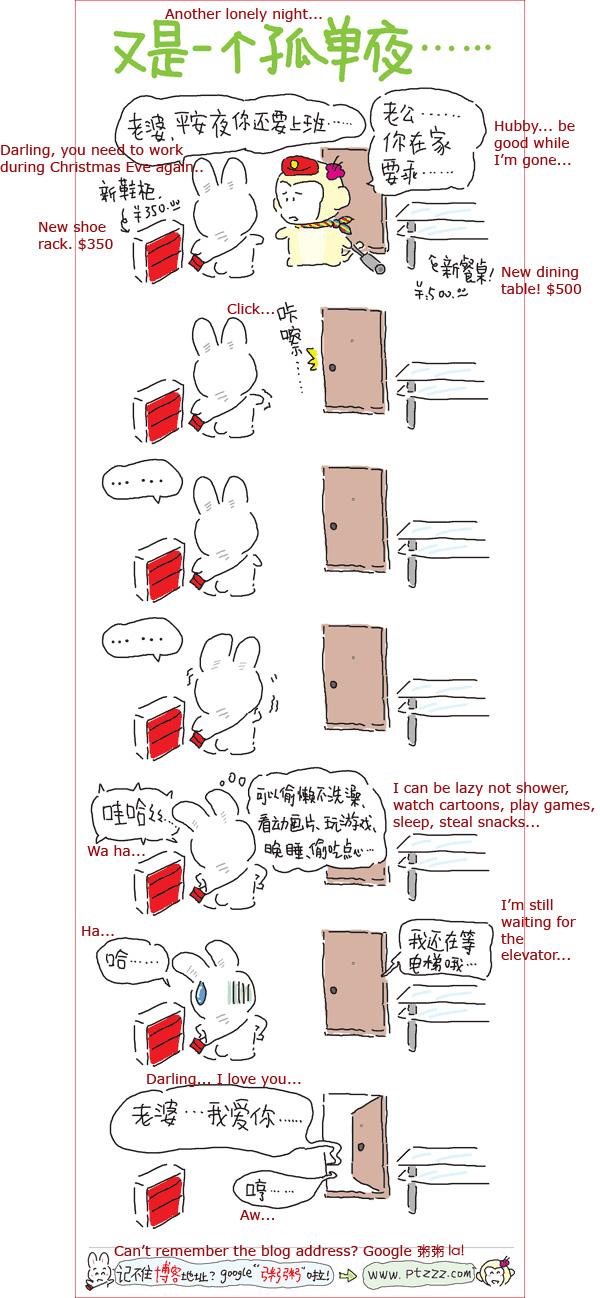 20070211_comic-1