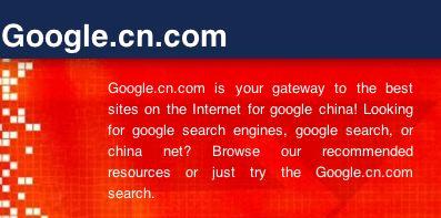 Googlecncom