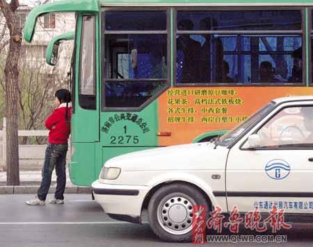 20070321_girlhitsmom