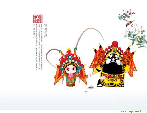 20070330jingju1