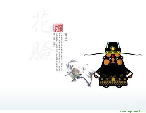 20070330jingju12