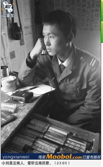 Tibet_soldier
