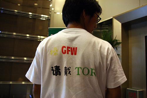 Fuck_gfw1