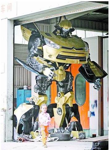 Nanjing_transformer