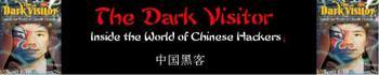 darkvisitor