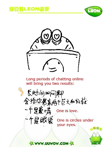 Leonthefrog