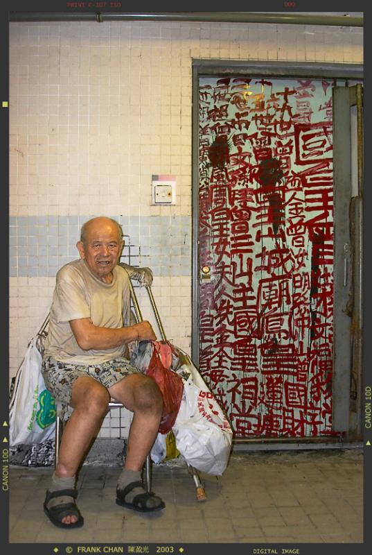 KowloonKing2