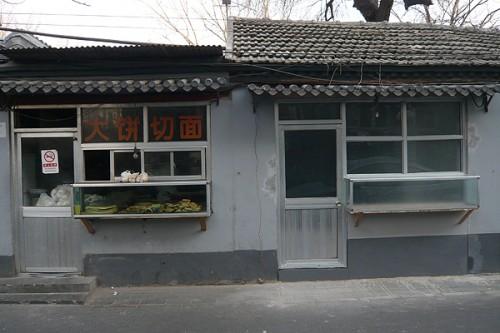 wanggongxin03