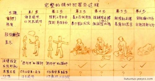 dengyujiao2