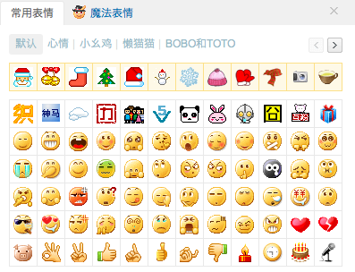 This is just the first page of Sina Weibo's vast array of expressive icons.