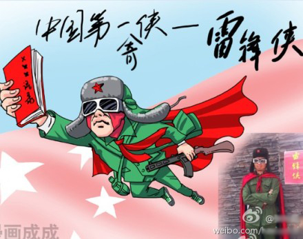 The words say that Lei Feng is China's first hero.