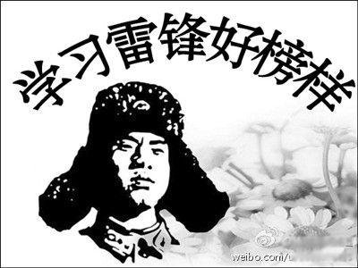 """Study Lei Feng's good example."""