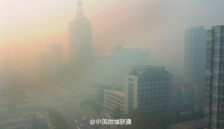 Photos such as this help netizens vent their concerns about air quality--and open everyone else's eyes to the air around them.
