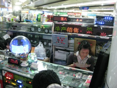 Huaqiangbei3