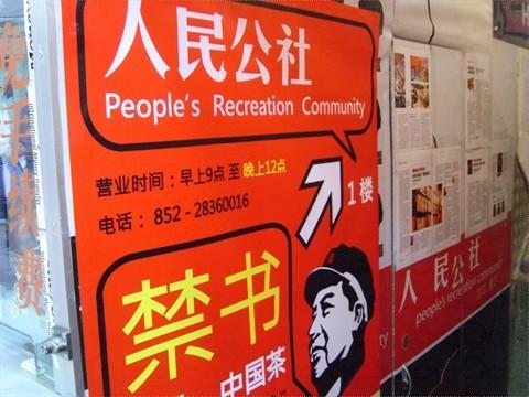 PeoplesRecreation1