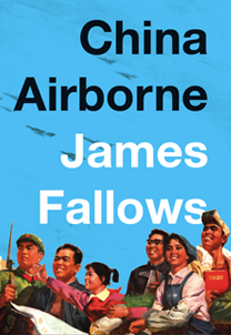 china_airborne_cover