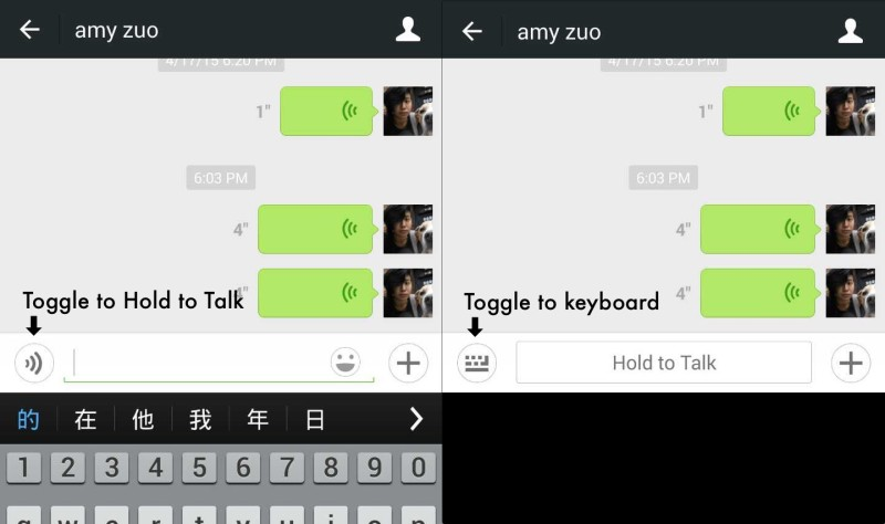 """Hold to Talk"" is a top-level alternative to a keyboard in WeChat."