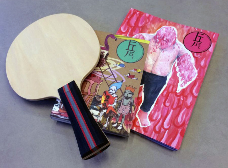 Photo of the first two issues of Ping Pong