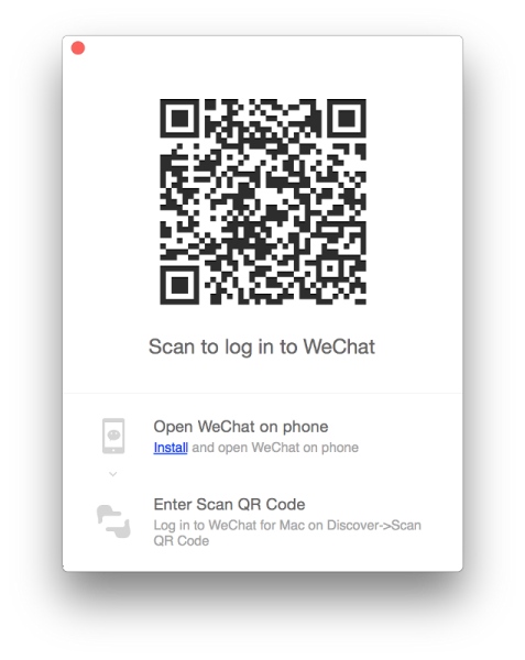 To use WeChat's desktop app, you have to scan the QR code with the WeChat app on the phone to log in. From experience, I can tell you that this makes using WeChat after you've lost your phone nearly impossible.