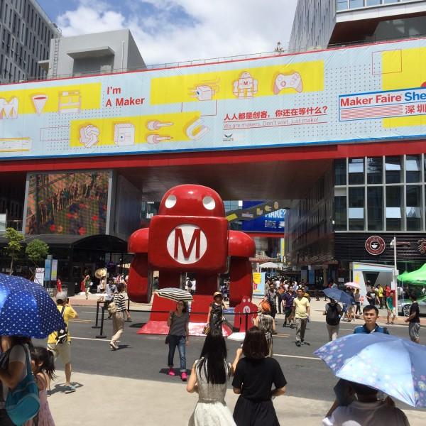 Photo of Maker Faire mascot
