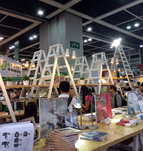 Photo of Chinese University Press stall