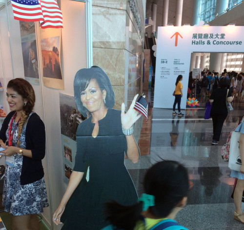 US consulate stall