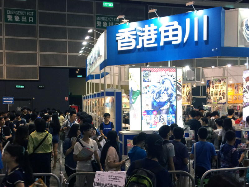Photo of people lining up at the Kadokawa stall